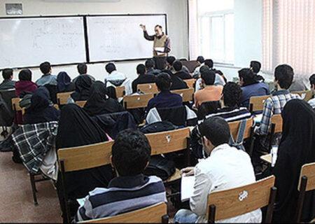 مراکز آموزش عالی و داشگاه های مرتبط با رشته معارف اسلامی