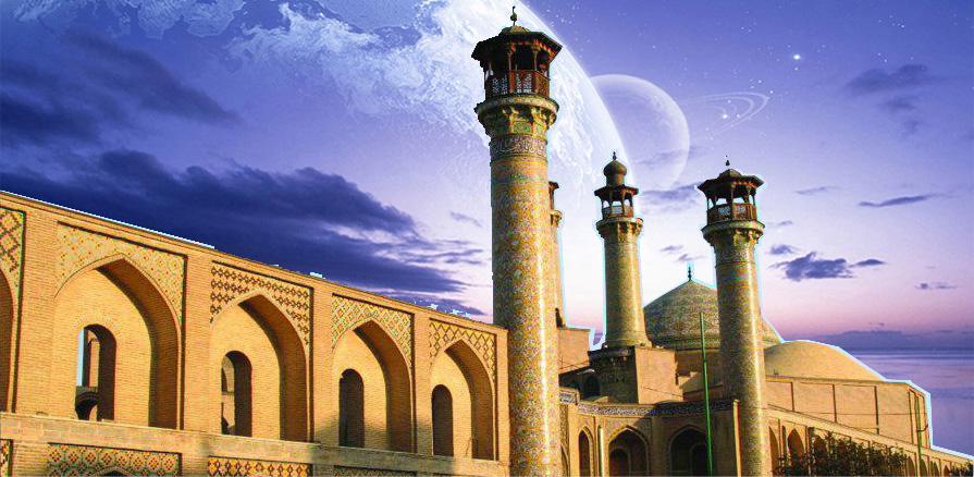 مدرسه عالی شهید مطهری مسجد سپهسالار