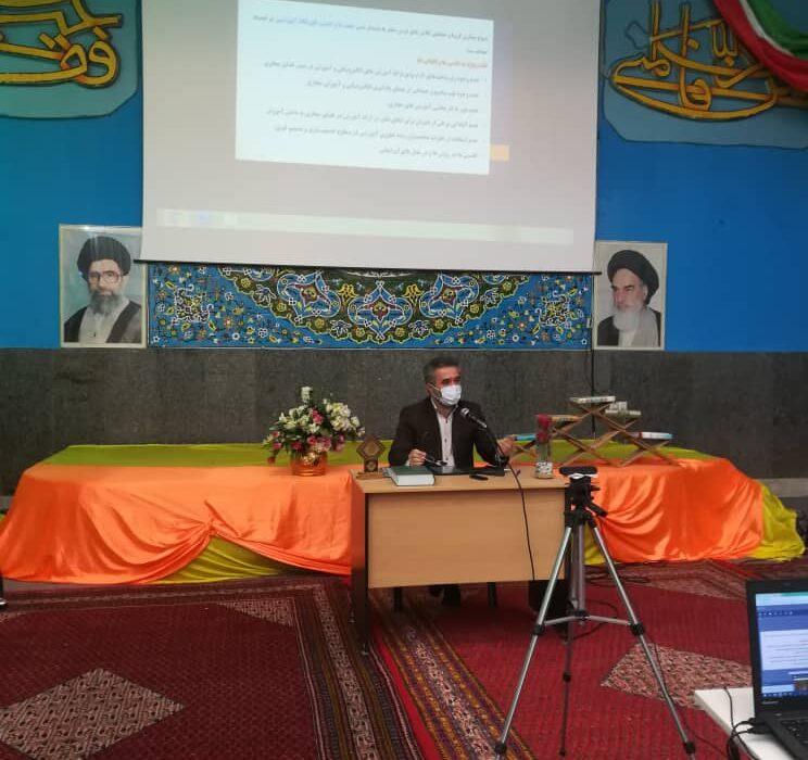 گزارش تصویری از اولین گرد همایی مدیران مدارس معارف دولتی